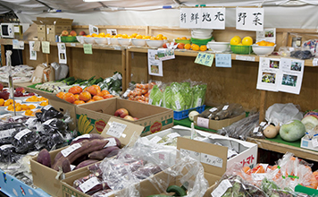 新鮮ふるさと市場 Furusato market